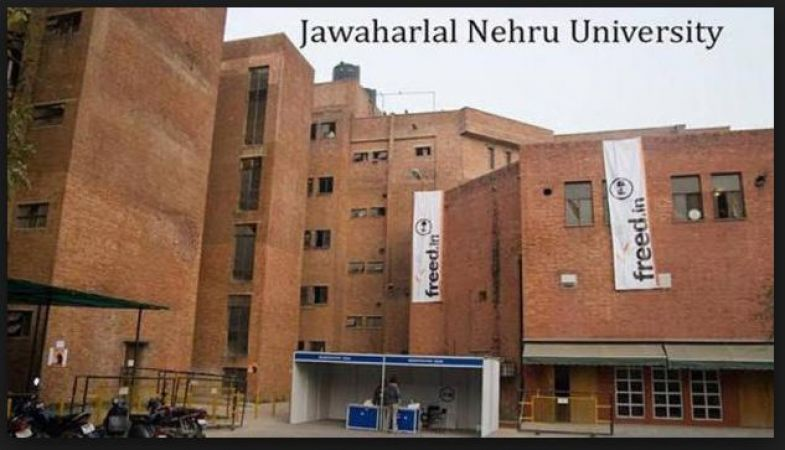 JNU will conduct an online entrance exam for admission this year, the registration process will on….