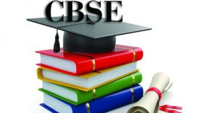 Now, CBSE students will study Python instead of C++ and Java 1