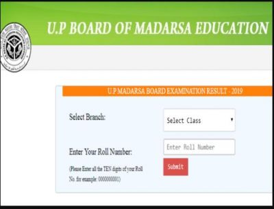 UP Madarsa Board result declared: Know how to check here