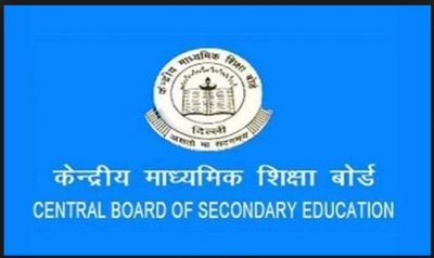 CBSE made this big disclosure about 10th result declaration after announcing the 12th result