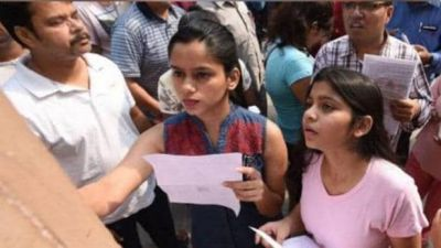 CBSE Class 10 Result 2019 is to out soon, know expected dates