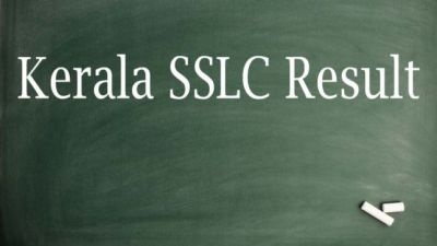 Kerala SSLC Result 2019 to be out today: check keralaresults.nic.in