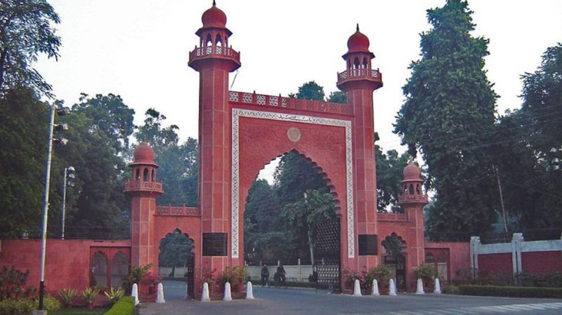 AMU exams postpone, now to start from May 12