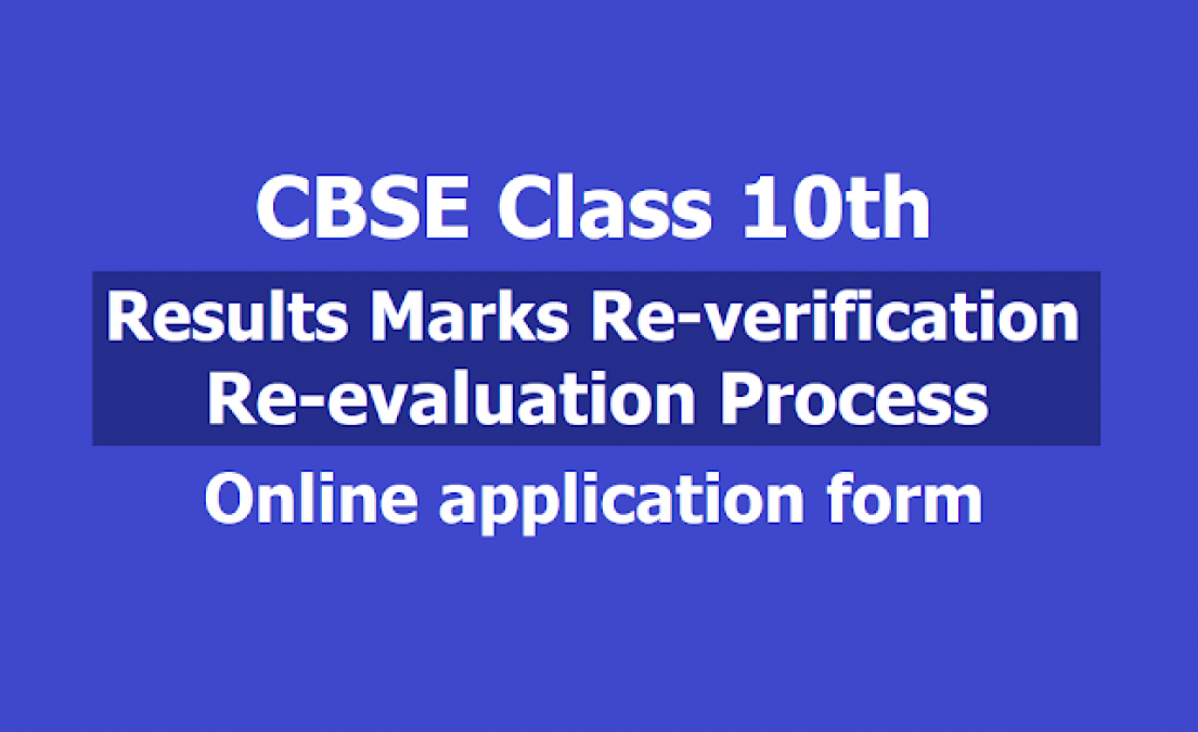CBSE 10th Revaluation Process to begin soon