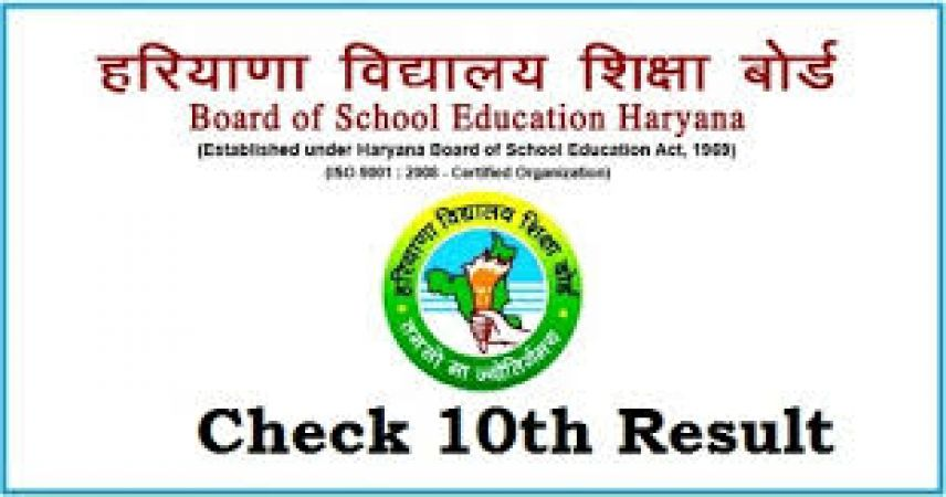 BSEH Class 10 Result 2018: Results to be declared on May 21