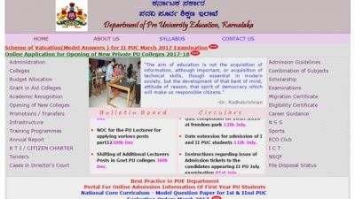 Karnataka Board 12th PUC Results 2017 to be announced today