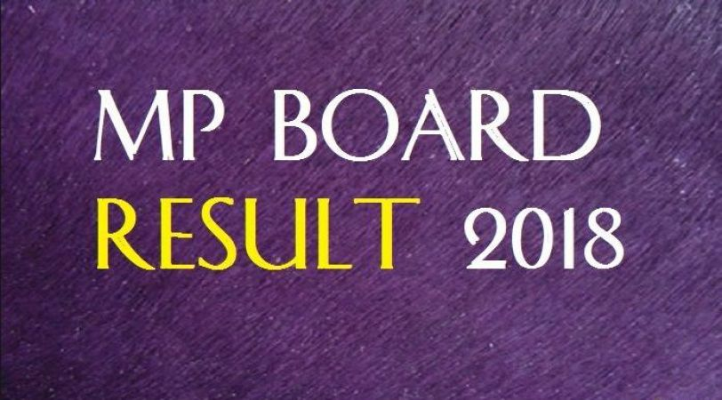 MPBSE Results Announcement: 66.54% students clear Class 10 while 68.08% pass in Class 12