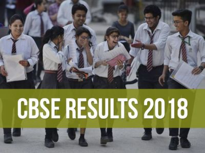 CBSE Class 12 results to be announced today