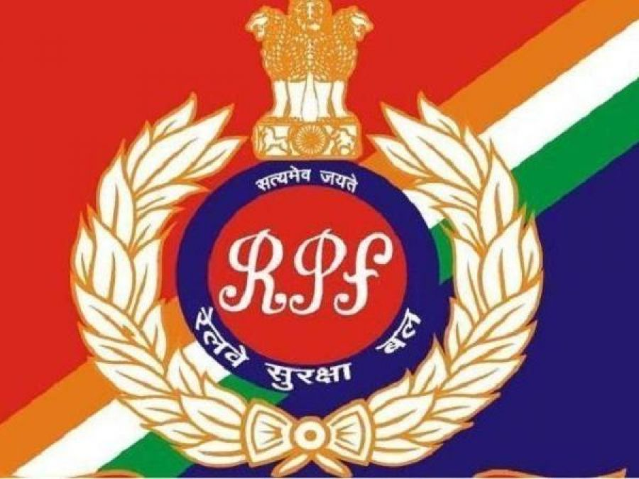 RPF Constable Result 2019 declared today