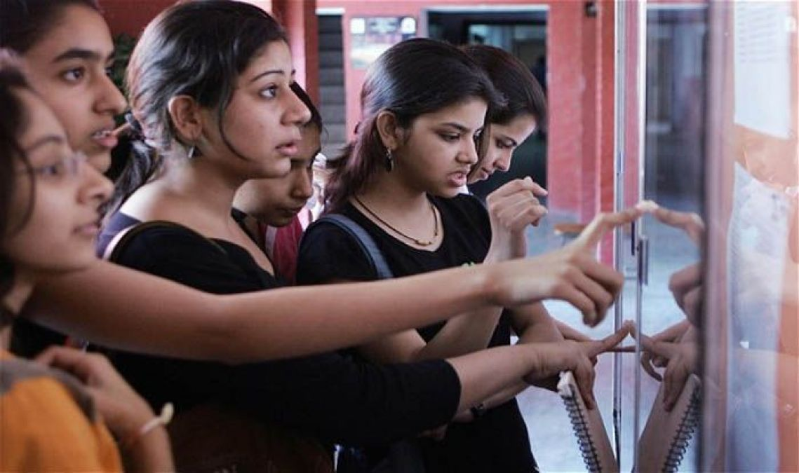 COMEDK Result 2019 declared today, here is how to check it