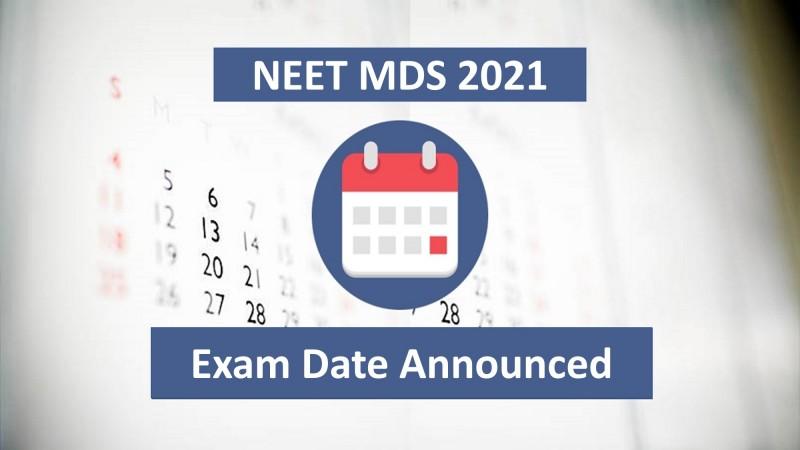 नीट एमडीएस 2021 के ऑनलाइन रजिस्ट्रेशनहुए  शुरू