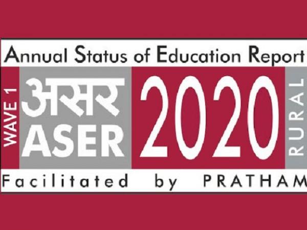 6-10 आयु वर्ग के बच्चे स्कूलों में नहीं ले रहे है दाखिला: ASER सर्वेक्षण