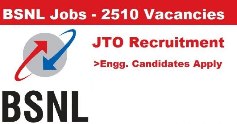Job opportunity in Bharat Sanchar Nigam Limited