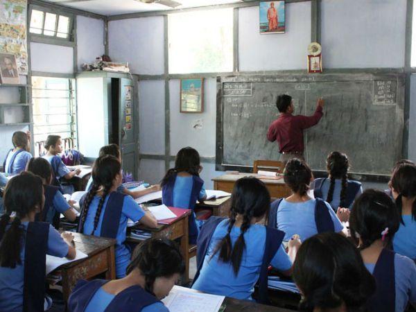 Teacher job vacancy in Directorate of Elementary Education Assam