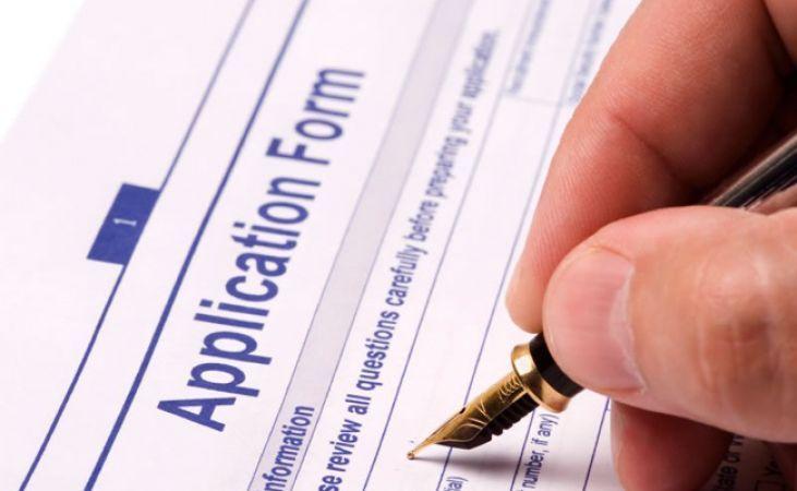 Job recruitment in 'Collector Office Alirajpur'