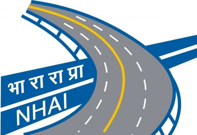 Deputy manager job vacancy in National Highways Authority of India