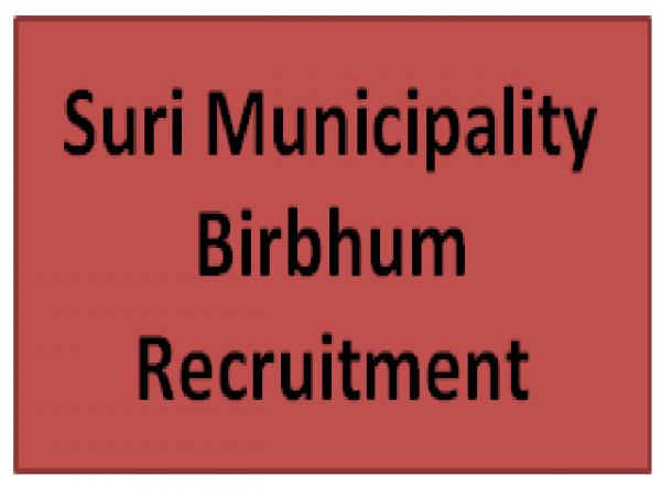 Job recruitment in Suri Municipality