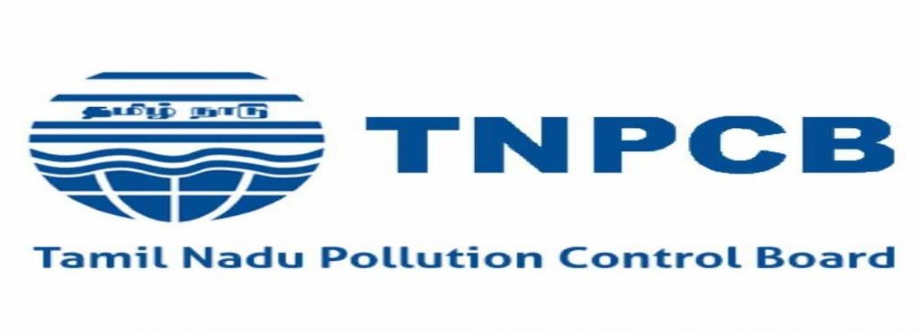 TNPCB Recruitment 2019: Apply for the Posts for Assistant Engineer