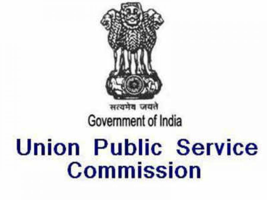 UPSC Recruitment 2019: Deadline Alert for Aspirants