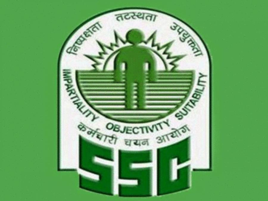 Registration for SSC MTS 2019 expected to begin from this date, read details