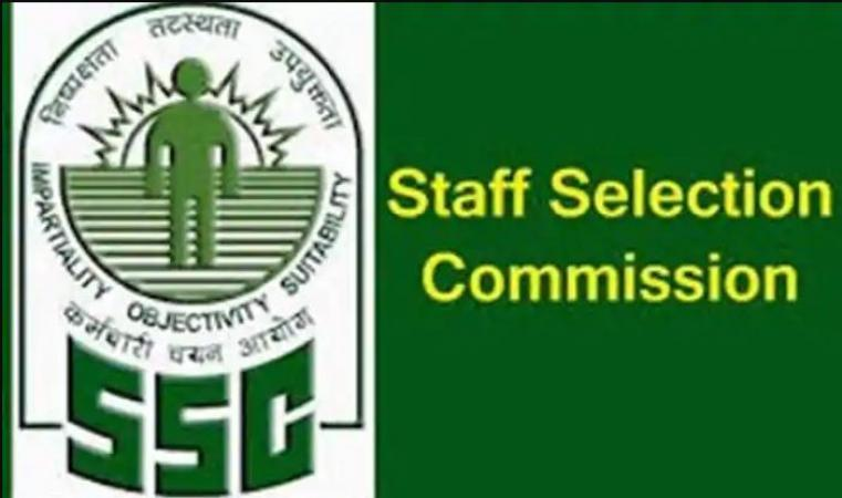 SSC MTS 2019 Recruitment: Online Application Form Released
