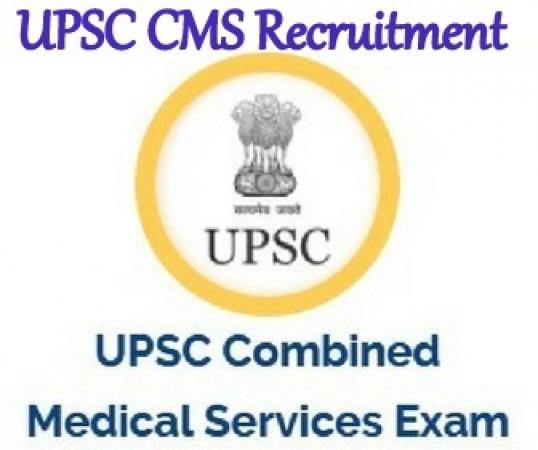 UPSC CMS 2019 Exam: Apply online for recruitment of 965 posts of UPSC Combined Medical Services