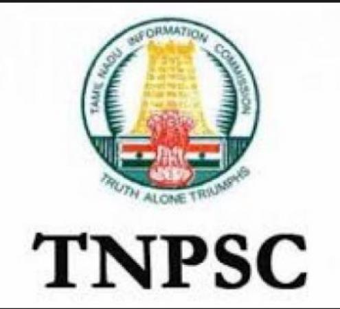 TNPSC Recruitment 2019- Apply Online 49 Drugs Inspector Posts