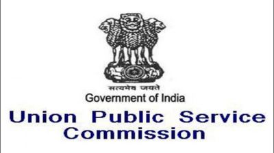UPSC Recruitment 2018: Vacancies for Central Armed Police Forces