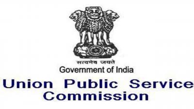 UPSC recruitment: Apply for Central Armed Police Forces posts, read on