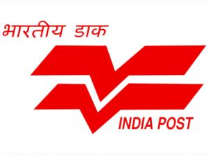 India Post Office Recruitment 2018: 2286 Vacancies for Rural Postal Service