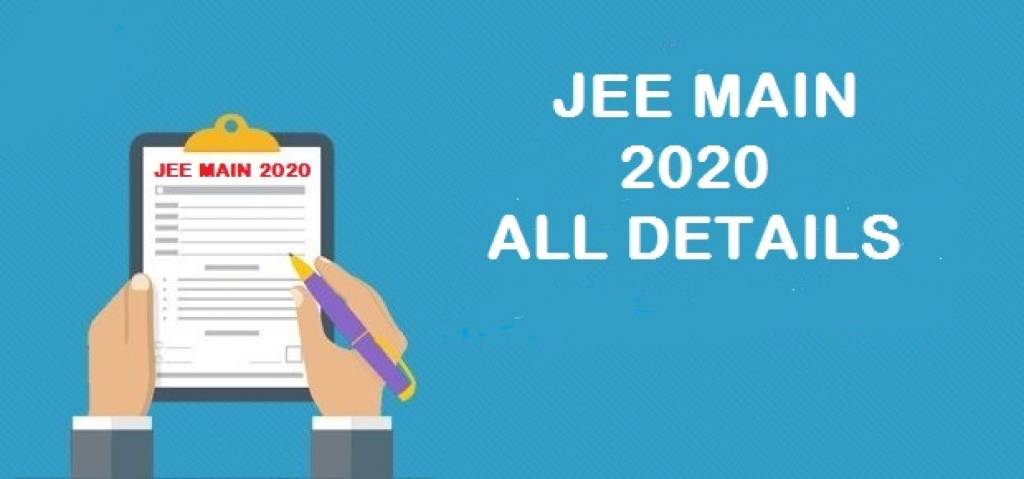JEE Main 2020 Notification with Application Process