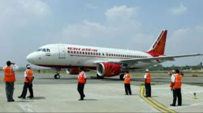 Apply for the job vacancy in AIR INDIA ENGINEERING SERVICES LIMITED