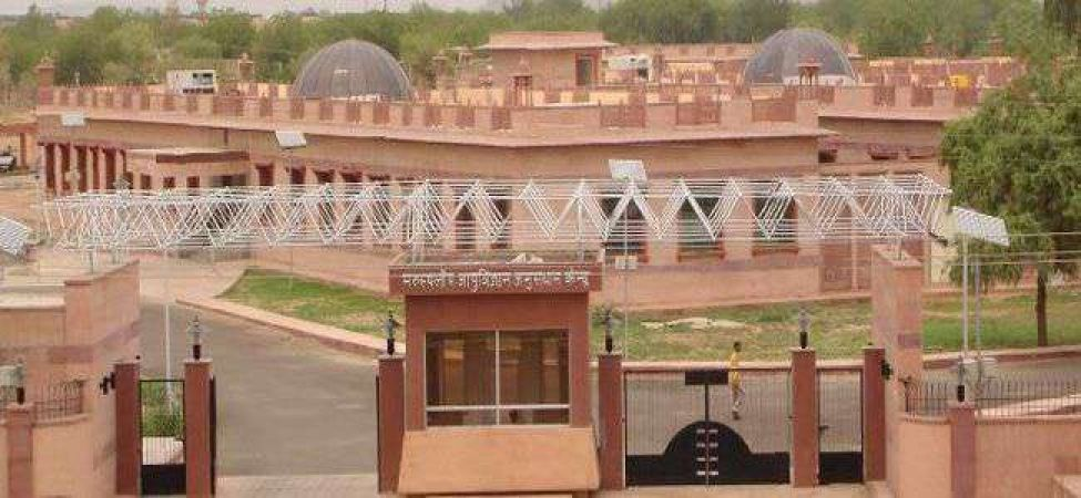 DMRC Jodhpur Recruitment 2018: Walk in for limited posts