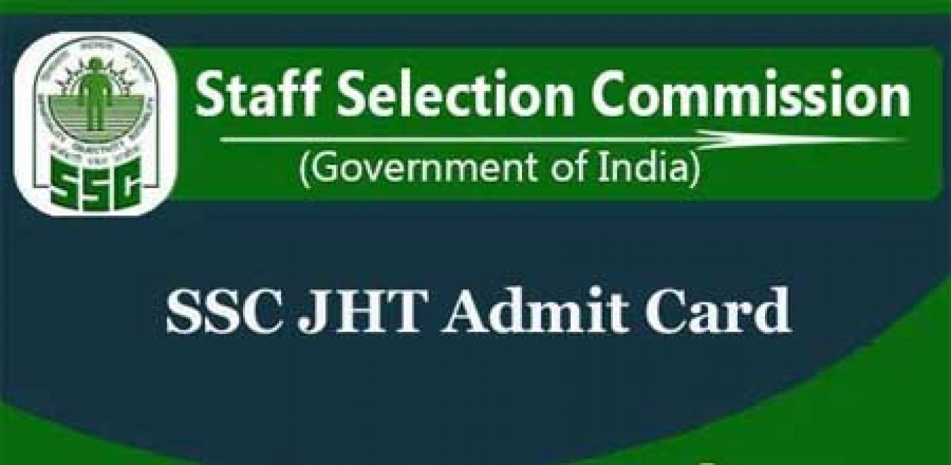 SSC JHT 2019 Notification out now