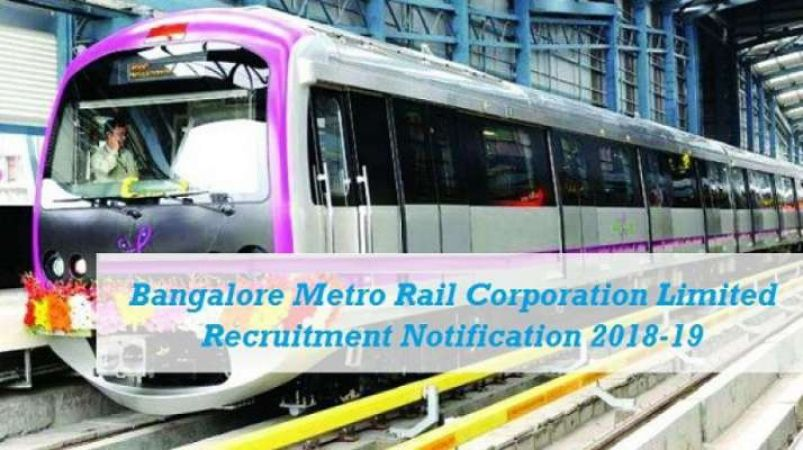 BMRC Recruitment 2018: Hurry for the Post of Assistant Security Officer with high pay scale
