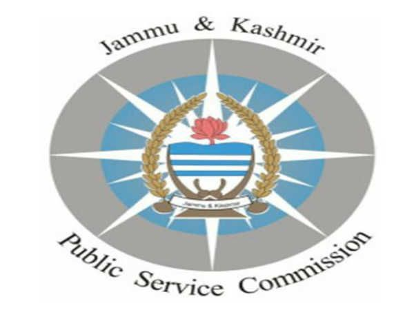 JKPSC Recruitment 2018: Apply for the post of Lecturer