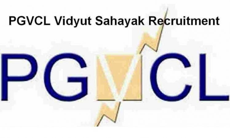 PGVCL Recruitment 2018: Apply for the post of Junior Assistant in Gujarat