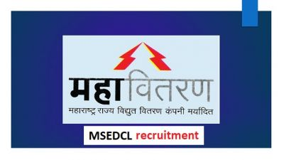 MSEDCL Recruitment 2018: Hurry! Golden Opportunity for Engineers