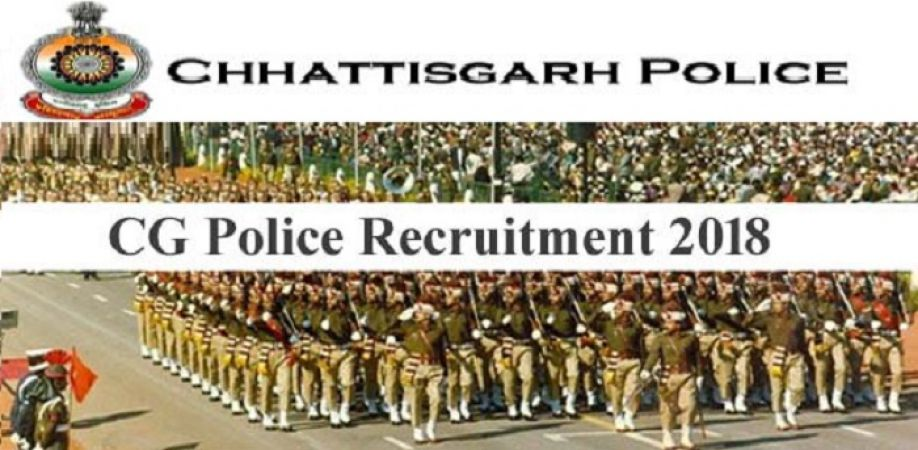Chhattisgarh Police Recruitment 2018: Limited Vacancy for the Posts of Inspector