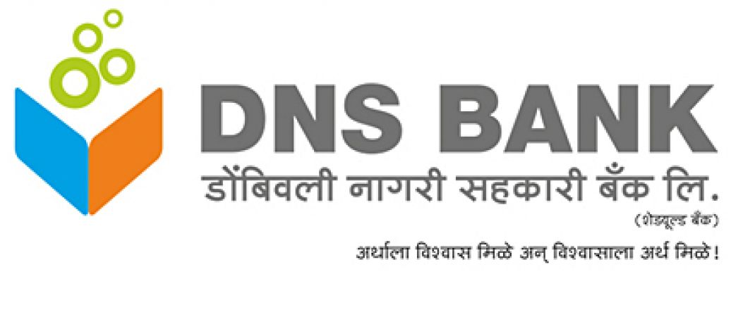 DNS Bank Recruitment 2018: Golden opportunity to apply for Assitant Manager