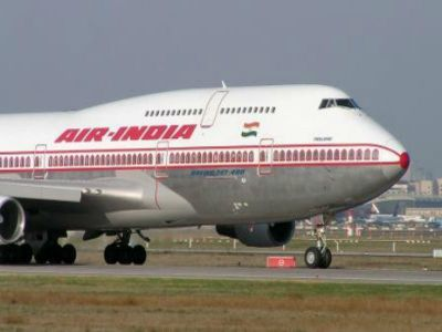Get a job in AIR INDIA, apply now