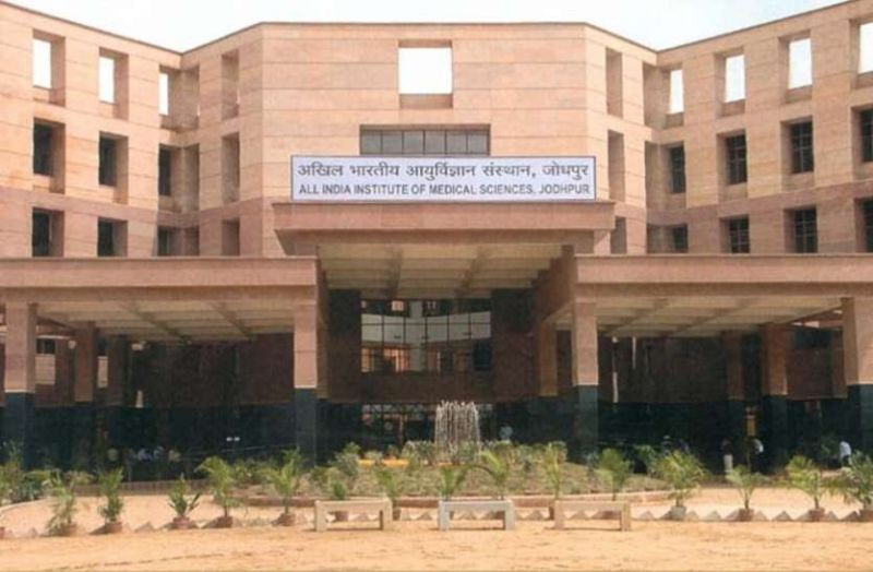 AIIMS Recruitment: great chance for the candidates to earn upto Rs. 67,700/- Per Month, read details