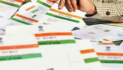 UIDAI jobs: Apply here to earn upto Rs. 34,800/- Per Month, read details