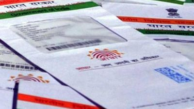 UIDAI Recruitment: Apply here for the post of  Assistant Director, read details