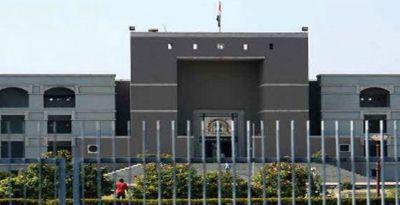 Gujarat high court invites application of English and Gujarati Stenographer Jobs
