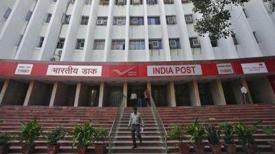 Haryana Postal Cirlce Recruirtment 2018: Apply here for the post of Gramin Dak Sevak