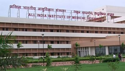 AIIMS Recruitment: posts of Assistant Professor are vacant, apply soon