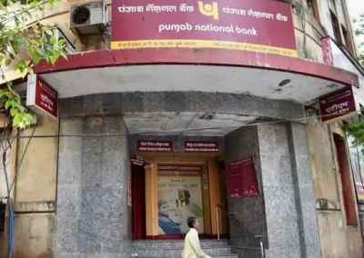 PNB Recruitment 2019: Great chance to apply for the post of Senior manager
