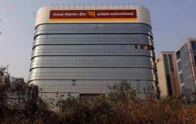 PNB Recruitment 2019: Great chance to apply for the post of the officer, read details