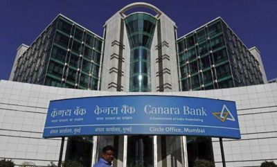 Canara Bank Recruitment: Great chance to apply for the post of Junior Officer